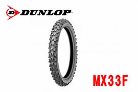 MX33F 80/100-21